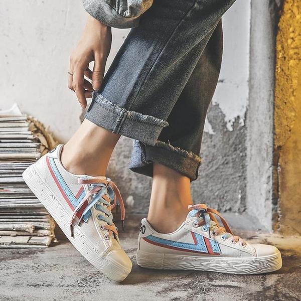 2020夏季休閒學生帆布鞋子女ulzzang百搭韓版網紅小白鞋板鞋洋氣  【夏日新品】