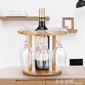 楠竹竹木紅酒架擺件紅酒架紅酒杯架酒杯架高腳杯架倒掛家用酒架
