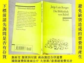 二手書博民逛書店Die罕見Bibliothek von Babel(詳見圖)Y6
