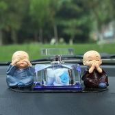 週年慶優惠-車載香水 座式空瓶車載車用車上男車內飾品擺件古龍除異味持久淡香