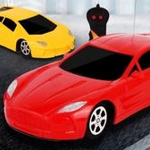 兒童遙控汽車無線遙控賽車越野車漂移男孩女孩小汽車模電動玩具車 【快速出貨】