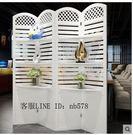 折屏簡約現代臥室屏風隔斷玄關時尚客廳雕花...