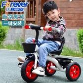 兒童三輪車腳踏車1-3-2-6歲大號兒童車子寶寶嬰幼兒小孩3輪車【全館免運八折下殺】
