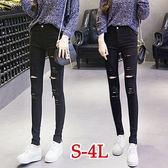 BOBO小中大尺碼【09732】中腰顯瘦破破窄管褲-共4色-S-4L
