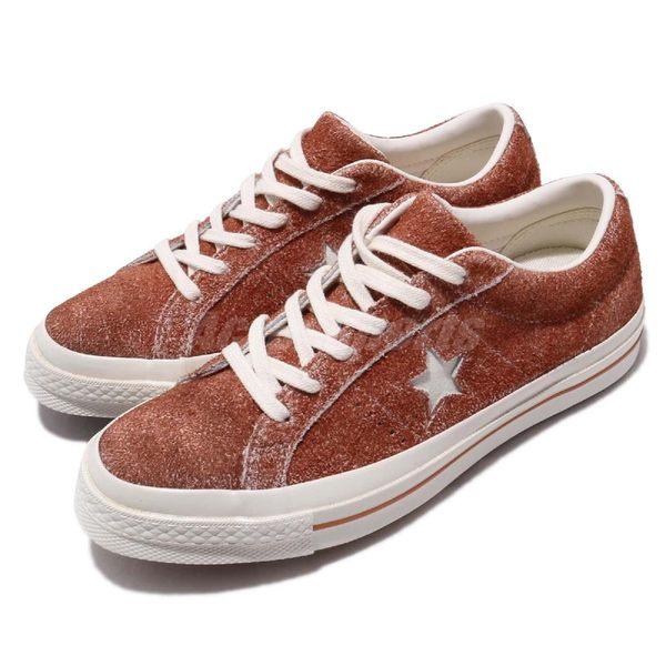 Converse One Star 橘 米白 麂皮鞋面 星星 經典款 基本款 男鞋 女鞋【PUMP306】 164220C