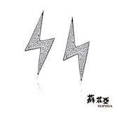蘇菲亞SOPHIA - 造型輕飾品系列 閃電造型鑽石耳環