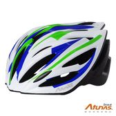 《Atunas Bike》歐都納 單車HE1601 MOTION安全帽 白/綠/藍