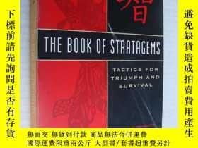 二手書博民逛書店The罕見book of Stratagems:Tactics
