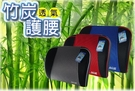 【吉特汽車百貨】AGR 健康竹炭 護腰墊...