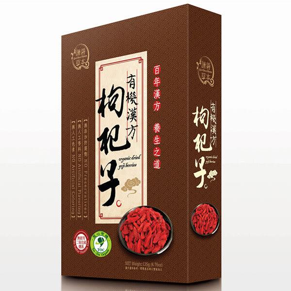 謙善草本 有機枸杞子(135g)