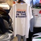 長款上衣 歐洲站夏季白色t恤女短袖寬鬆大碼中長款純棉上衣歐貨潮 晶彩 99免運