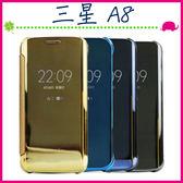 三星 Galaxy A8 半透鏡面皮套 免翻蓋接聽手機套 金屬色保護殼 側翻手機殼 簡約保護套 左右翻