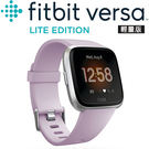Fitbit Versa Lite 智慧...