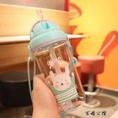 兒童吸管杯子夏季天塑料喝水杯  百姓公館