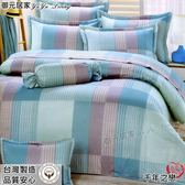 3.5*6.2尺【薄床包】100%純棉˙單人床包/ 御元居家『千年之戀』MIT