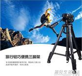 尼康便攜D7100D7000三腳架D90D7200單反三角架相機D5300D3400支架  WD 遇見生活