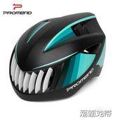山地腳踏車騎行頭盔超輕一體成型安全帽