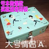 收納盒 飾品收納盒子 票據整理盒儲物盒 帶鎖 鐵盒 SNH 衣涵閣