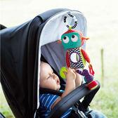 推車掛件機器人探索嬰兒床掛車掛玩具帶搖鈴牙膠響紙安全鏡0-1歲【萬聖節88折