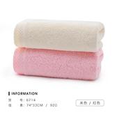 毛巾 毛巾純棉 洗臉 家用成人柔軟吸水面巾 2條裝 莎拉嘿幼