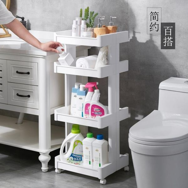 衛生間浴室置物架洗衣機收納柜洗手間廁所塑料儲物臉盆架馬桶落地 艾莎嚴選YYJ
