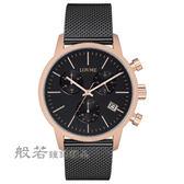 LOVME 城市獵人米蘭帶款個性時尚手錶-IP黑x玫