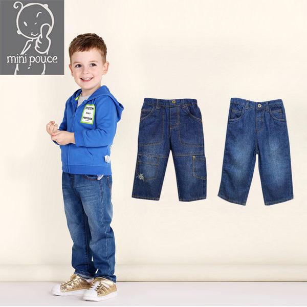 長褲 腰部 可調式 直筒 單寧褲 牛仔褲 褲子 法國品牌 mini pouce 正品 秋冬 純棉 男女童 寶寶