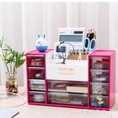 辦公收納盒  辦公室桌面收納盒多功能少女筆筒創意首飾收納學生擺件文具整理盒  歐韓流行館