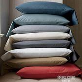 純色枕頭套酒店枕套一對裝純棉全棉加厚單人枕用成人大號48x74cm