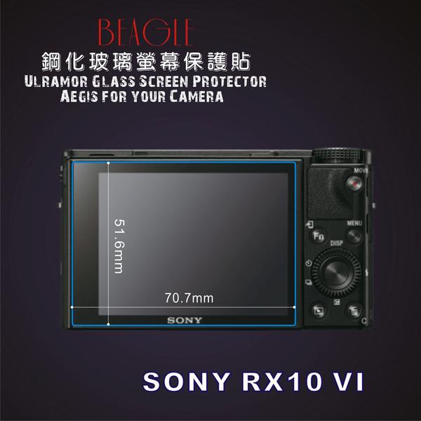 (BEAGLE)鋼化玻璃螢幕保護貼 SONY RX100 M6/M7 專用-可觸控-抗指紋油汙-硬度9H-台灣製