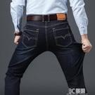 夏季薄款長褲子男士牛仔褲男直筒寬鬆休閒修...