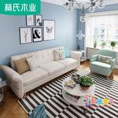 北歐簡約現代沙發床小戶型布藝沙發三人客廳整裝家具(預售款) XW