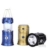太陽能燈戶外家用led應急燈馬燈野營燈露營燈 帳篷燈可充電手提燈 aj5710『美好時光』