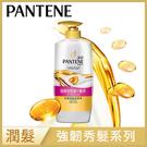 潘婷 Pantene 強韌頭髮減少斷裂潤...