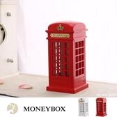 復古英倫電話亭 存錢筒 撲滿 懷舊木質儲蓄罐 英國/倫敦 zakka 櫥窗店面擺飾 攝影道具-米鹿家居
