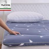 床墊床褥子雙人墊被褥學生宿舍單人海綿榻榻 LannaS