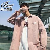 長袖襯衫 韓系文青風純色襯衫【NW679017】