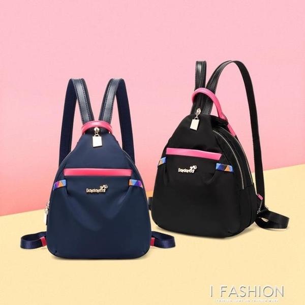 雙肩包女2019新款韓版潮時尚百搭多功能休閒旅行小背包學院風書包