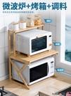 微波爐架 廚房置物架電飯煲烤箱微波爐架子雙層家用臺面桌面收納用品竹實木 LX coco