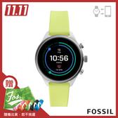 FOSSIL SPORT 運動智能錶-41MM 螢光綠矽膠