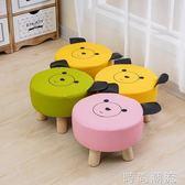 矮凳小凳子實木換鞋凳家用板凳皮凳現代簡約布藝卡通凳子 時尚潮流