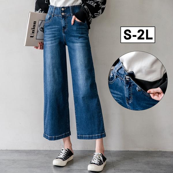MIUSTAR 復古高腰兩釦九分牛仔寬褲(共1色,S-2L)【NH1726EC】預購