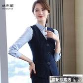 西裝馬甲 春修身條紋西裝馬甲 女正裝工作服職業裝女裝短款工裝馬夾
