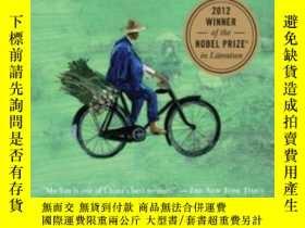 二手書博民逛書店The罕見Garlic BalladsY364682 Mo Yan Arcade Publishing 出版