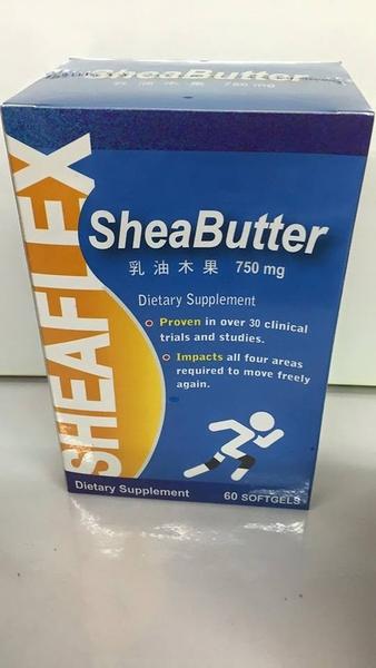 敏捷力 乳油木果液態軟膠曩 60粒(盒)*7盒~全素食品