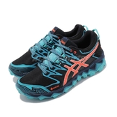 Asics 越野慢跑鞋 Gel-Fujitrabuco 7 GTX 防水 深藍 藍 橘 女鞋 【ACS】 1012A190002