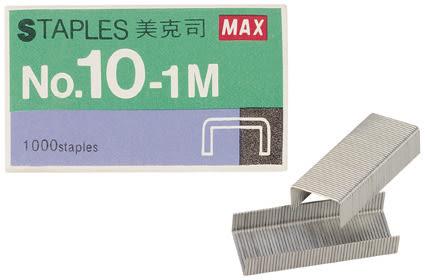 MAX-10-1M 釘書針一大盒(20小盒)
