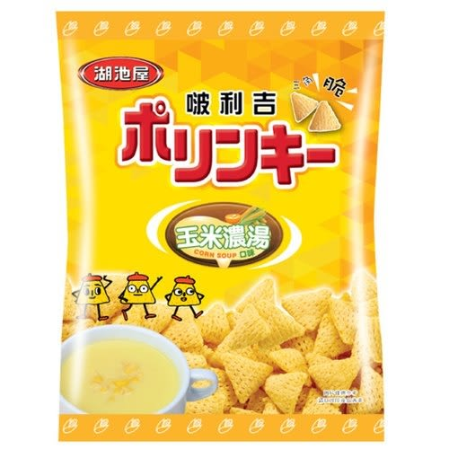 湖池屋 啵利吉三角脆酥-玉米濃湯口味 34g