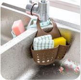 置物架 - 廚房小用品廚具置物收納掛籃【4個】