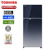 TOSHIBA東芝608L雙門-3℃抗菌鮮凍一級變頻冰箱 GR-AG66T(GG)~含拆箱定位+舊機回收